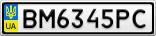 Номерной знак - BM6345PC