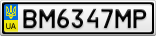 Номерной знак - BM6347MP