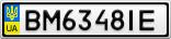 Номерной знак - BM6348IE