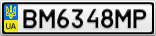 Номерной знак - BM6348MP