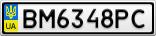 Номерной знак - BM6348PC