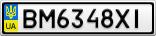 Номерной знак - BM6348XI