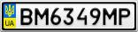 Номерной знак - BM6349MP