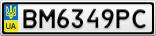 Номерной знак - BM6349PC