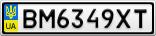 Номерной знак - BM6349XT