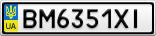 Номерной знак - BM6351XI