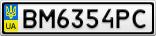 Номерной знак - BM6354PC