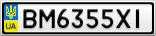 Номерной знак - BM6355XI