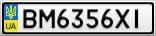 Номерной знак - BM6356XI