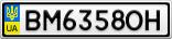 Номерной знак - BM6358OH