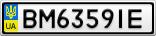 Номерной знак - BM6359IE
