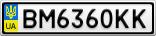 Номерной знак - BM6360KK