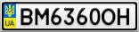 Номерной знак - BM6360OH