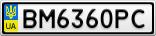 Номерной знак - BM6360PC