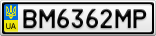 Номерной знак - BM6362MP