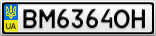 Номерной знак - BM6364OH