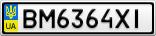 Номерной знак - BM6364XI