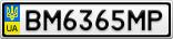 Номерной знак - BM6365MP