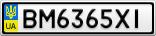 Номерной знак - BM6365XI