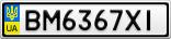 Номерной знак - BM6367XI