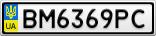 Номерной знак - BM6369PC