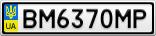 Номерной знак - BM6370MP