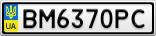 Номерной знак - BM6370PC