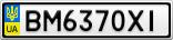 Номерной знак - BM6370XI