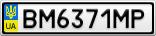 Номерной знак - BM6371MP