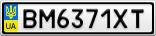 Номерной знак - BM6371XT