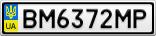 Номерной знак - BM6372MP