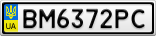 Номерной знак - BM6372PC