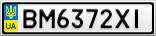 Номерной знак - BM6372XI