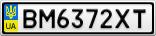 Номерной знак - BM6372XT