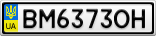 Номерной знак - BM6373OH