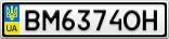 Номерной знак - BM6374OH