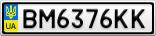 Номерной знак - BM6376KK
