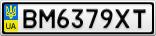 Номерной знак - BM6379XT