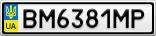 Номерной знак - BM6381MP