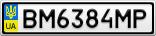 Номерной знак - BM6384MP