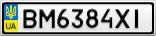 Номерной знак - BM6384XI