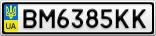 Номерной знак - BM6385KK