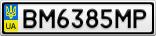 Номерной знак - BM6385MP