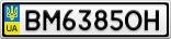 Номерной знак - BM6385OH