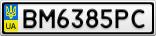 Номерной знак - BM6385PC