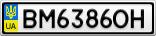 Номерной знак - BM6386OH