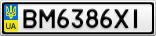 Номерной знак - BM6386XI