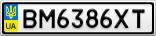 Номерной знак - BM6386XT