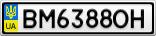 Номерной знак - BM6388OH
