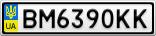 Номерной знак - BM6390KK